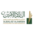 The Best Web Design and Mobile Application Development Company in Jeddah, Riyadh - Saudi | albalad alameen