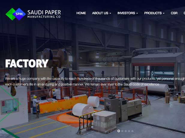The Saudi Paper Manufacturing Company (SPMC)